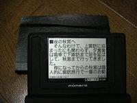 Sany9430