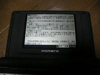 Sany9432